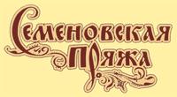 Семеновская пряжа